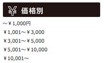 スクリーンショット 2014-01-31 21.15.28