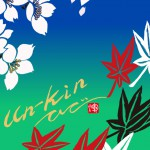 iphone5_unkin