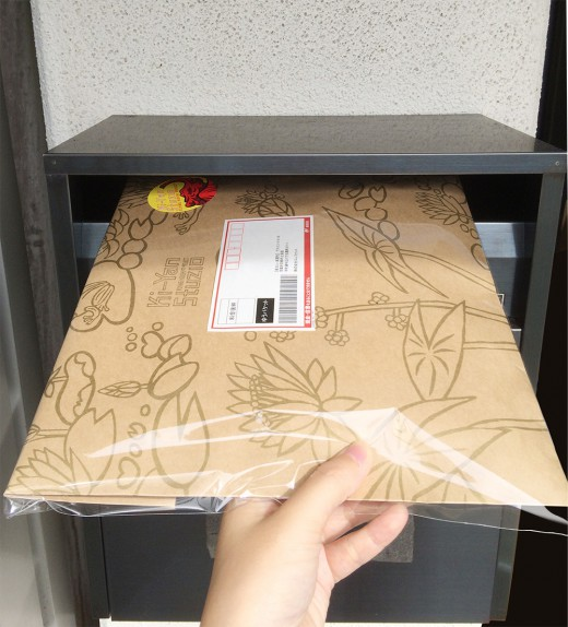 郵便受けに投函