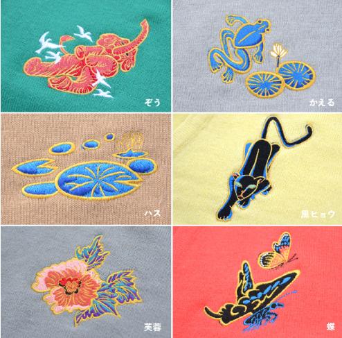 モチーフ刺繍