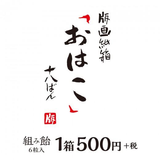 ohako01