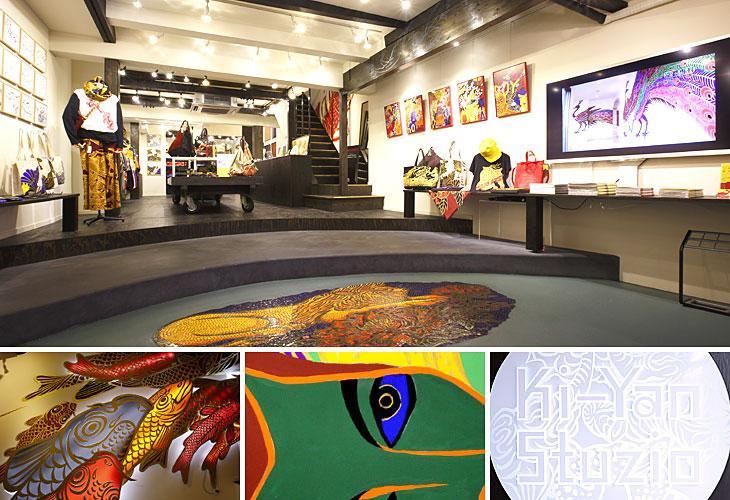 Ki-Yan Stuzio祇園本店