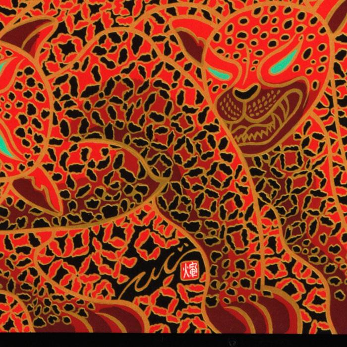 木村英輝オリジナルシルクスクリーン「鳥獣華図 -RED JAGUAR-」
